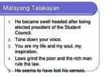 malayang talakayan