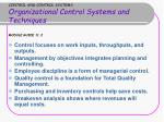 control and control systems organizational control systems and techniques module guide 11 2