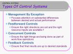 control systems types of control systems