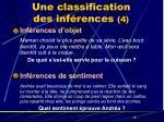 une classification des inf rences 4