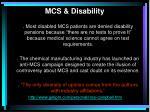 mcs disability
