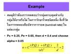 example18