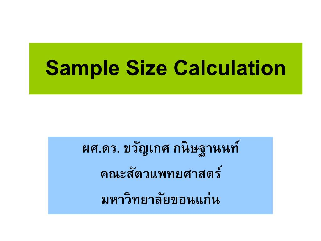 sample size calculation l.