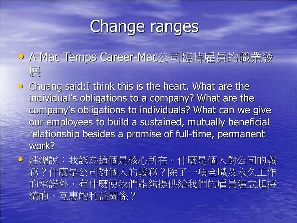 Change ranges