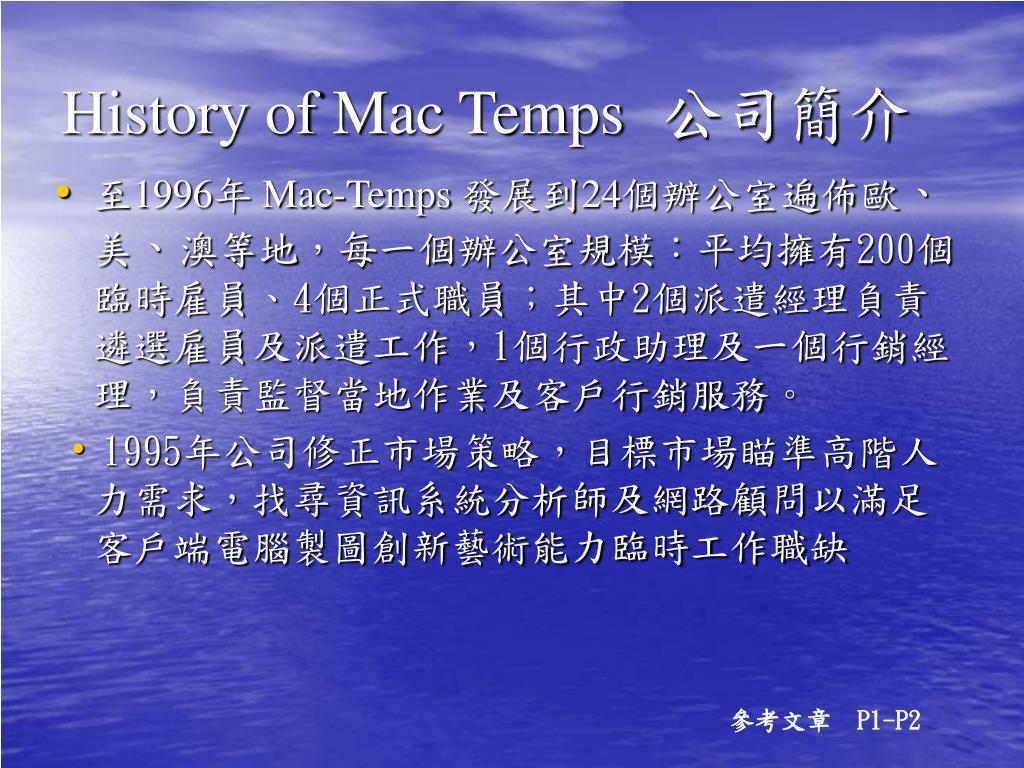 History of Mac Temps