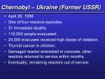 chernobyl ukraine former ussr