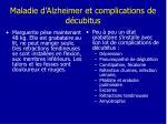 maladie d alzheimer et complications de d cubitus
