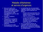 maladie d alzheimer et service d urgences