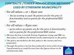 contracts tender adjudication methods used by ethekwini municipality