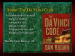 about the da vinci code