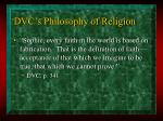 dvc s philosophy of religion