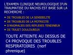 l examen clinique neurologique d un traumatise du rachis est base sur la recherche