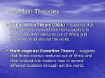 two main theories