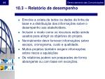 10 3 relat rio de desempenho