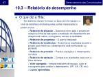 10 3 relat rio de desempenho47