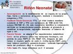 ri n neonatal5