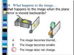 q4 what happens to the image