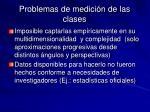 problemas de medici n de las clases