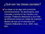 qu son las clases sociales