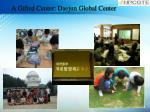 a gifted center daejun global center