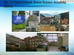 the 1 st gifted school korea science academy ksa