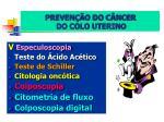 preven o do c ncer do colo uterino29