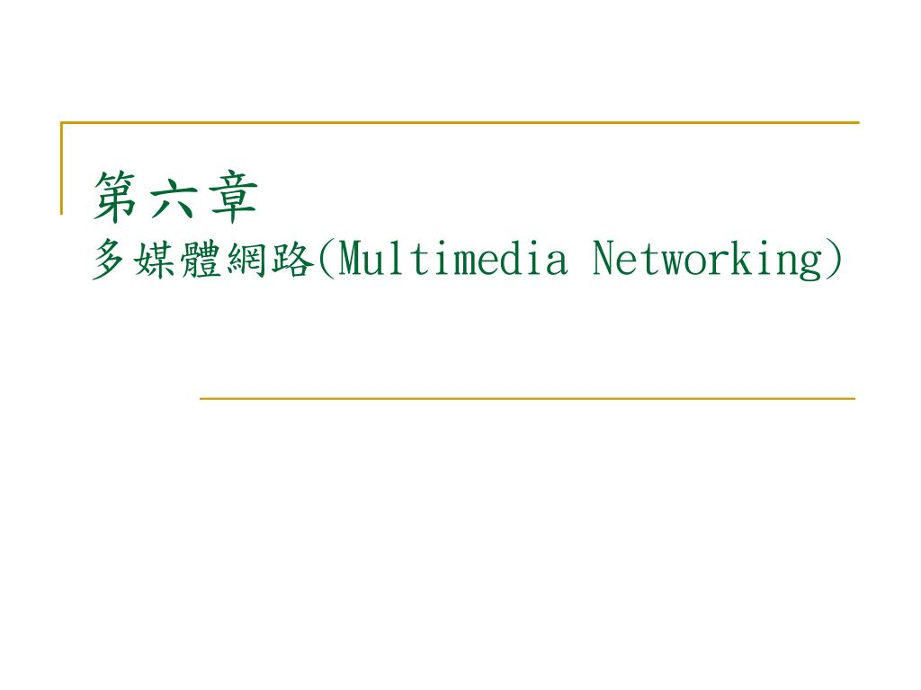 multimedia networking l.