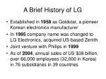 a brief history of lg