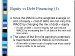 equity vs debt financing 1