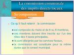 1 la composition de la commission communale7