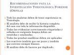 recomendaciones pata la investigaci n toxicol gica forense orfila
