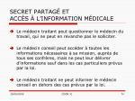secret partag et acc s l information m dicale74