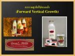 forward vertical growth19