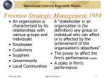 freeman strategic management 1984