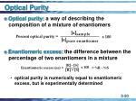 optical purity