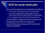 ecg for acute chest pain