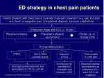 ed strategy in chest pain patients
