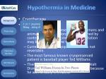hypothermia in medicine