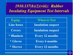 1910 137 b 2 viii rubber insulating equipment test intervals