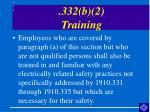 332 b 2 training