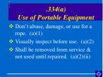 334 a use of portable equipment18