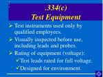334 c test equipment