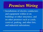 premises wiring