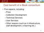 cost benefit of e book consortium