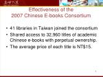 effectiveness of the 2007 chinese e books consortium