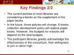 key findings 2 2