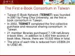 the first e book consortium in taiwan