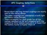 api coupling selections