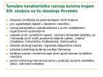 temeljne karakteristike razvoja turizma krajem xix stolje a na tlu dana nje hrvatske