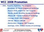 wcc 2008 promotion